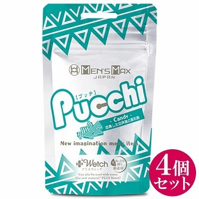 MEN'S MAX Pucchi (Candy) 4個セット